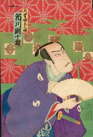 豊原国周: Actor Ichikawa - Asian Collection Internet Auction