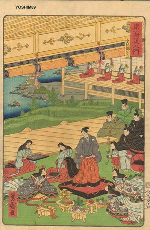 Yoshimori: Departure from Kyoto - Asian Collection Internet Auction