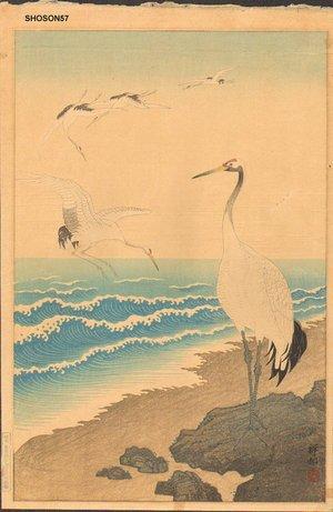 Shoson Ohara: Cranes on Seashore - Asian Collection Internet Auction