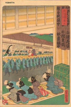 Utagawa Yoshitsuya: Fujieda - Asian Collection Internet Auction