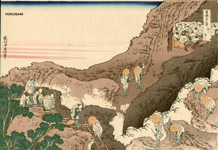 葛飾北斎: 36 Views of Mt. Fuji, Morobito Tozan - Asian Collection Internet Auction