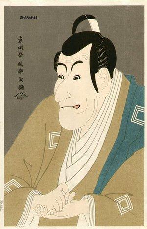 Toshusai Sharaku: Actor Ebizo as Sadanoshin - Asian Collection Internet Auction