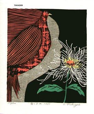 Takagi, Shiro: Girl with chrysanthemum - Asian Collection Internet Auction