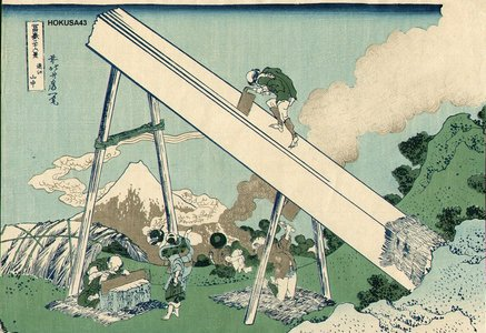 葛飾北斎: 36 Views of Mt. Fuji, Totomi Sanchu - Asian Collection Internet Auction