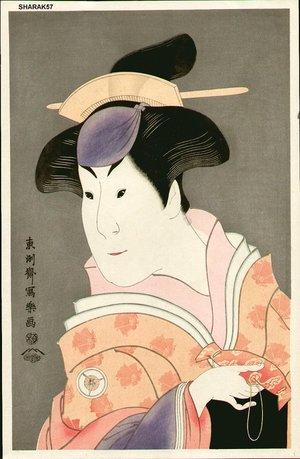 Toshusai Sharaku: Actor Hanshiro IV as Shigenoi - Asian Collection Internet Auction