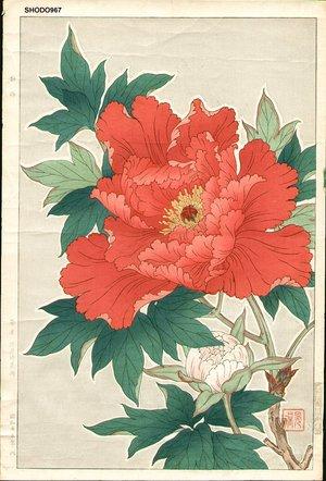 Kawarazaki, Shodo: Red Peonies - Asian Collection Internet Auction