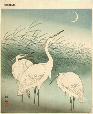 Shoson Ohara: 3 egrets, reeds, and crescent move - Asian Collection Internet Auction