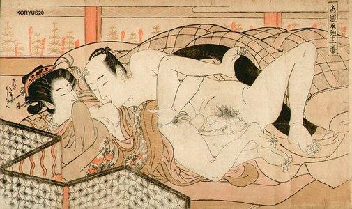 磯田湖龍齋: SHUNGA (literally spring pictures) - Asian Collection Internet Auction