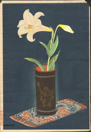 Ono, Bakufu: Lily in a vase - Asian Collection Internet Auction