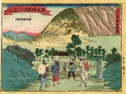 Utagawa Hiroshige III: SANSUI (landscape) - Asian Collection Internet Auction