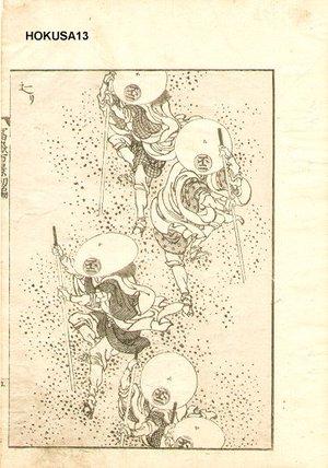 Katsushika Hokusai: Pilgrims desending form Fuji - Asian Collection Internet Auction