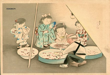 Hasegawa Konobu: Children and goldfish - Asian Collection Internet Auction