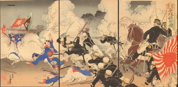 Migita Toshihide: Battle of HEIJO (Pyongyang) - Asian Collection Internet Auction