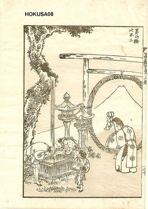 Katsushika Hokusai: Fuji and Shinto Priest - Asian Collection Internet Auction