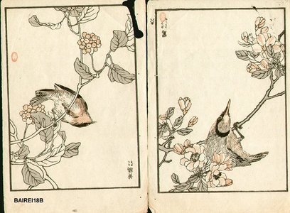 幸野楳嶺: Three birds - Asian Collection Internet Auction