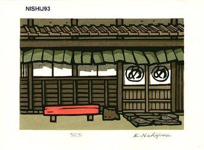Nishijima Katsuyuki: CHINICHI (spring day) - Asian Collection Internet Auction