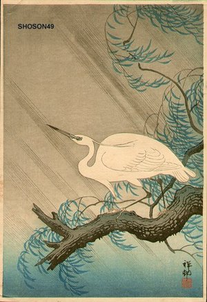 Shoson Ohara: Egret and Willow - Asian Collection Internet Auction