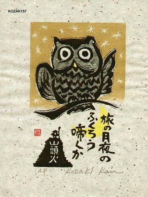Kosaki, Kan: TABINO TSUKIYONO (crying owl) - Asian Collection Internet Auction