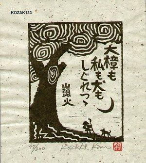 Kosaki, Kan: DAISHO (camphor tree) - Asian Collection Internet Auction