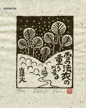Kosaki, Kan: YUKINO HOUE (cloth with snow) - Asian Collection Internet Auction