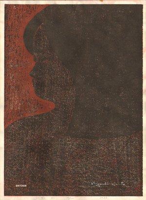 Saito, Kiyoshi: Girl (C) - Asian Collection Internet Auction