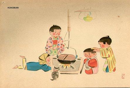 Hasegawa Konobu: Children cooking - Asian Collection Internet Auction