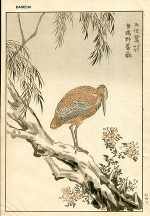 Kono Bairei: Night heron - Asian Collection Internet Auction