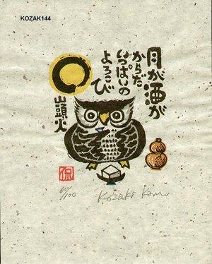 Kosaki, Kan: TSUKIGA SAKEGA (sake and the moon) - Asian Collection Internet Auction