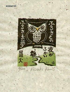 Kosaki, Kan: FURUSATONO (My Old Home) - Asian Collection Internet Auction