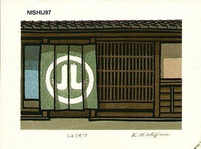Nishijima Katsuyuki: SHOUSETSU (autumn) - Asian Collection Internet Auction