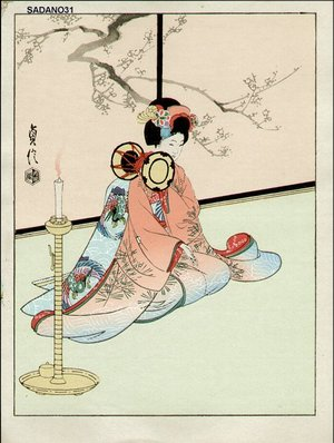 Hasegawa Sadanobu III: Maiko and Japanese drum - Asian Collection Internet Auction