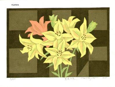 Fujita, Fumio: Yellow Flowers - Asian Collection Internet Auction