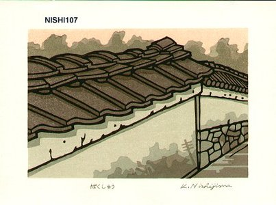 Nishijima Katsuyuki: BAKUSHUU (Autumn) - Asian Collection Internet Auction