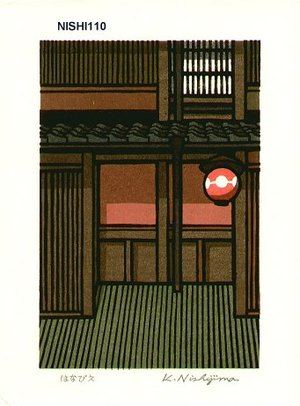 Nishijima Katsuyuki: HANABIE (Chilly Spring Weather) - Asian Collection Internet Auction