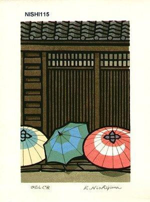Nishijima Katsuyuki: KATASHIGURE (It rains off and on) - Asian Collection Internet Auction