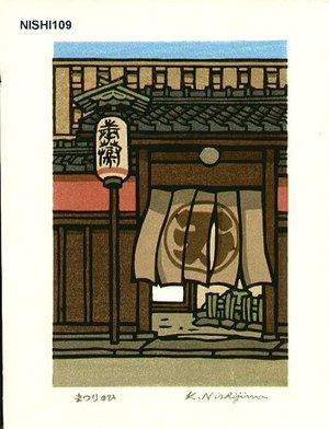 Nishijima Katsuyuki: MATSURINOHI (Day of Festival - Asian Collection Internet Auction