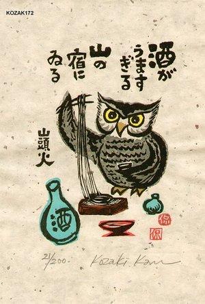 Kosaki, Kan: SAKEGA UMASUGIRU (delicious sake) - Asian Collection Internet Auction