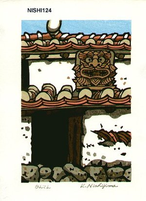 Nishijima Katsuyuki: KANTEN (summer sky) - Asian Collection Internet Auction