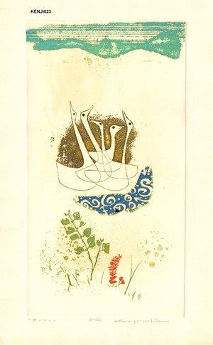 Ushiku, Kenji: Swans - Asian Collection Internet Auction