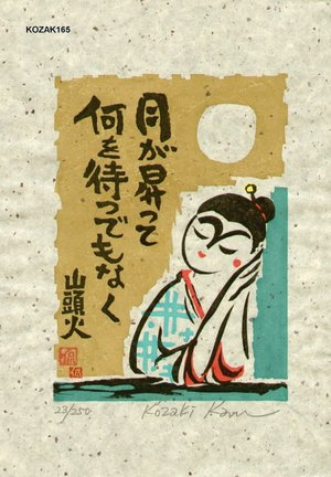 Kosaki, Kan: TSUKIGANOBOTTE NANIWO (the moon rose) - Asian Collection Internet Auction