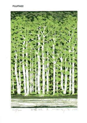 Fujita, Fumio: SHIRAKABARIN B (forest of white birch) - Asian Collection Internet Auction