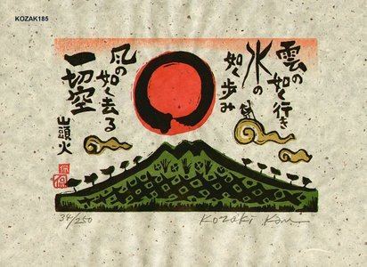 Kosaki, Kan: KUMONOGOTOKU (go like a cloud) - Asian Collection Internet Auction