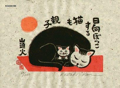Kosaki, Kan: HINATABOKKO (sitting in the sun) - Asian Collection Internet Auction