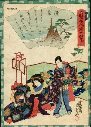 二代歌川国貞: Chapter 12 - Asian Collection Internet Auction