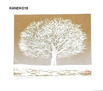 Kaneko, Kunio: White White Tree - Asian Collection Internet Auction