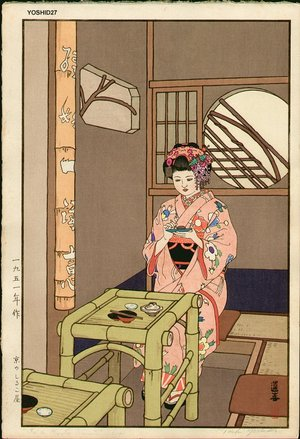 吉田遠志: In a Kyoto Sweet Shop - Asian Collection Internet Auction
