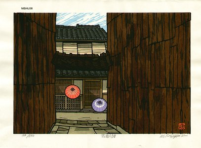 Nishijima Katsuyuki: HANAMIKOJI (Hanamikoji Street) - Asian Collection Internet Auction