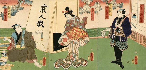歌川国貞: KANBARA of the 53 Stations, triptych - Asian Collection Internet Auction