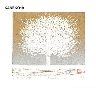 Kaneko, Kunio: A Winter Day - Asian Collection Internet Auction