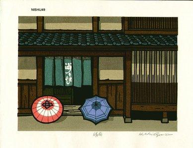 Nishijima Katsuyuki: HAREMA (lull in the rain) - Asian Collection Internet Auction